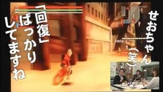 【バンダイナムコゲームスPodcastingマガジン2009】第30回 thumbnail