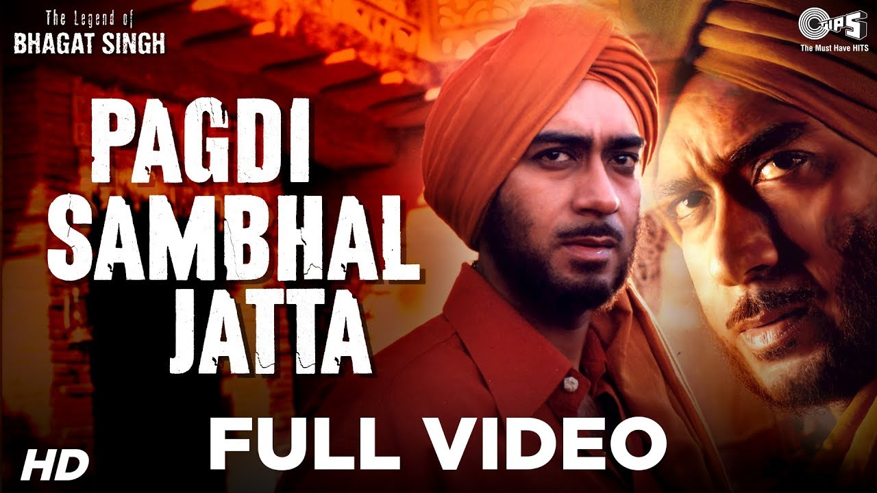 Legend of bhagat singh songs lyrics