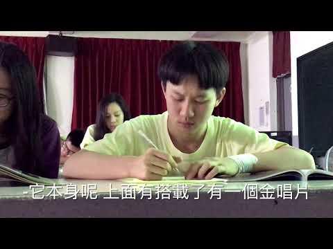 2019嘉義縣私立協同高級中學畢業影片-01