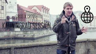 Путешествие. Калининград. Квест criss X cross (s04e01) with English subtitles