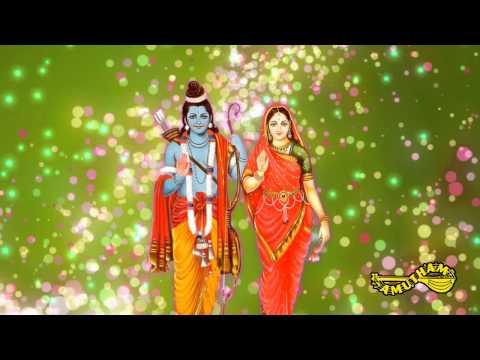 Andhar Rama  - Pallandu Vazhga  - Part-1 - Swamy Haridhos Giri