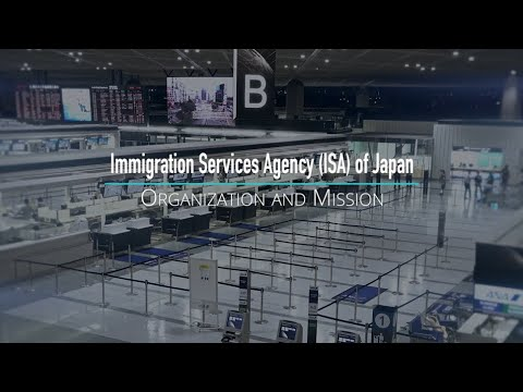 The Organization and Work of the Immigration Services Agency (in English)