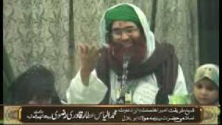 Molana Ilyas Qadri Bayan - Waqia e Miraj - Brief explanation of Qaseeda e Mairaj