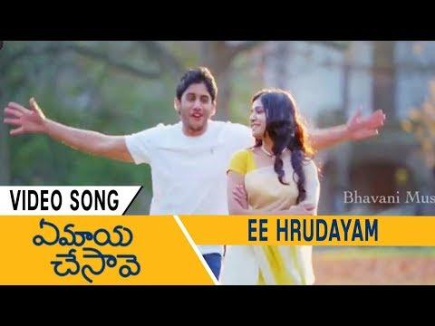 Ye Maaya Chesave Movie Song Ee Hridayam Video Song  Naga Chaitanya, Samantha