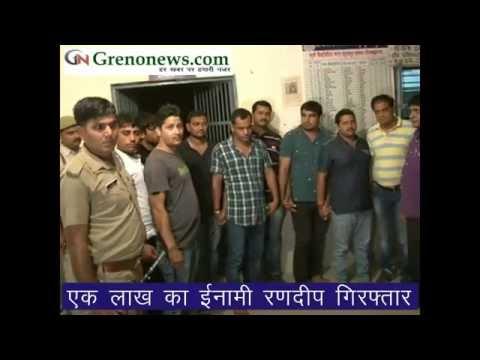 CRIMINAL RANDEEP BHATI RITHAURI ARRESTED