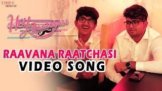 Raavana Raatchasi Song | Hey Raatchasi | Vishaal, Vishwa | Santhoshkumar K