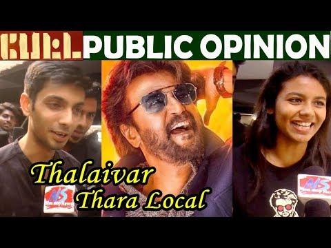 தலைவர் திரும்ப வந்துட்டாரு  Petta Thara Local Public Opinion | Rajinikanth | Vijaysethupathi