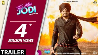 Teri Meri Jodi (Official Trailer) Sidhu Moosewala, Sammy gill, King B Chouhan | Rel. on 13th Sept