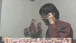 「ルーズヴェルト...」池井戸潤「企業小説」&唐沢寿明 「テレビ番組を...