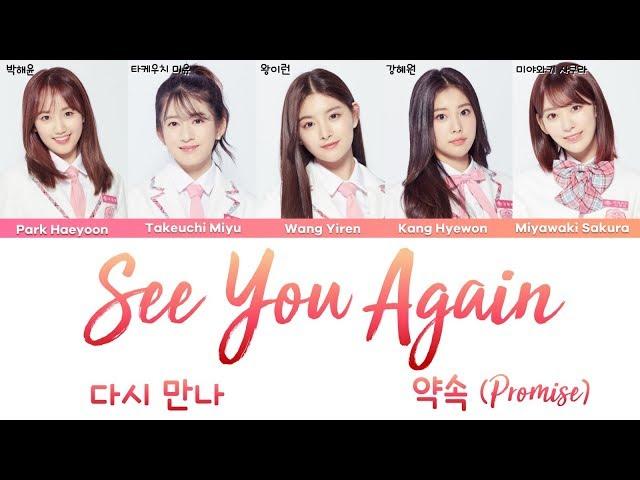 PRODUCE48 (?? (Promise)) - SEE YOU AGAIN (?? ??) (live ver.) [han rom eng lyrics/??]