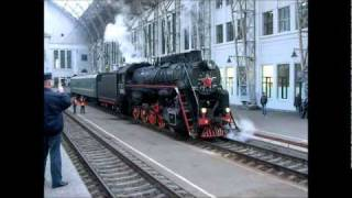 Red Star Train