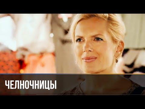 """""""Челночницы"""" – Мария Порошина!"""