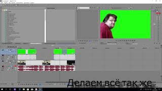 Как добавить футаж Лайк/Подписка в видео