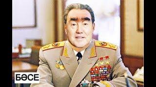 Леонид Ильич Назарбаев: эпоха застоя в Казахстане / БАСЕ