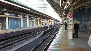 【185系トップナンバー編成】12月7日東京駅 3023M 踊り子3号 185系 宮オオA1編成 入線