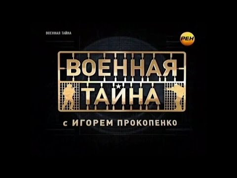 кино шпионы 2012