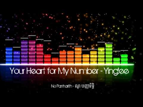 Your Heart for My Number - Yinglee