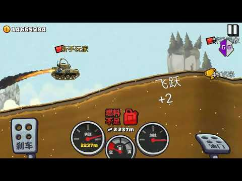 7900 M On A Hacked Tank In The Mountains - Hill Climb Racing 2