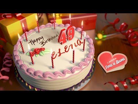 Видео-поздравление с днем рождения | проект Adobe After Effects С днем рождения МАМА! (DopStudio)