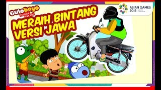 VIA VALLEN 'MERAIH BINTANG' BOSO JOWO Suroboyoan | ASIAN GAMES 2018 OFFICIAL SONG | Cover Culoboyo
