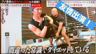 武田真治さんも友情出演!ヨソで言わんとい亭に出演しました! 2016年放...