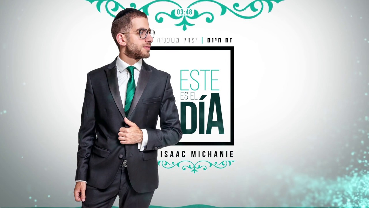 Isaac Michanie- Este es el día | Lyrics Video  יצחק משעניה- זה היום