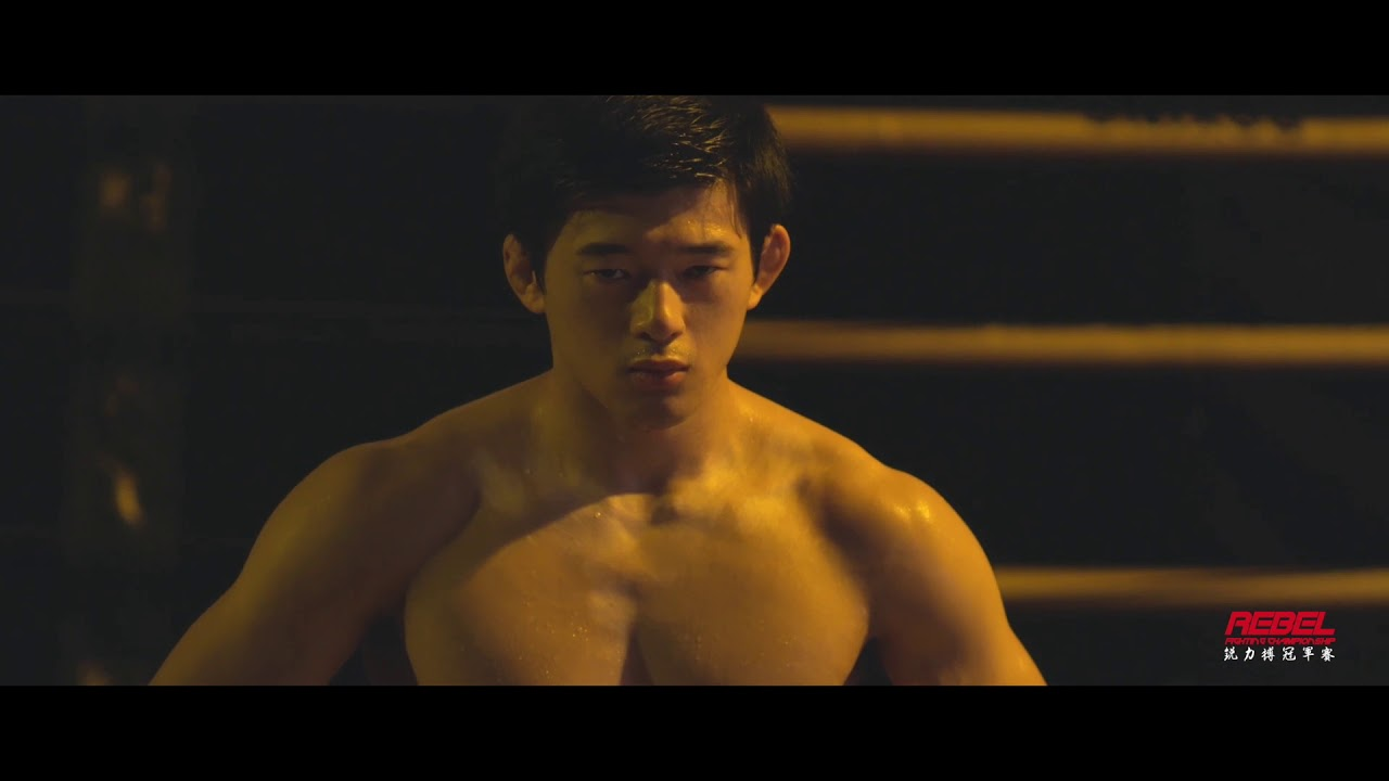 REBEL FC 9 - Return of the Champion Official Trailer
