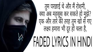 Instagram i'd ---avhay rajput on duke photo just follow me #faded #alanwalker #fade #fadedlyrics #lyrics