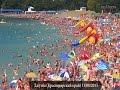 ч1 Пляжи Крыма Евпатория - Феодосия