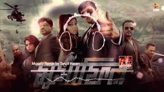 Musafir Remix By Tanzil Hasan | Naved Parvez | Arifin Shuvoo | Marjan Jenifa | 2016