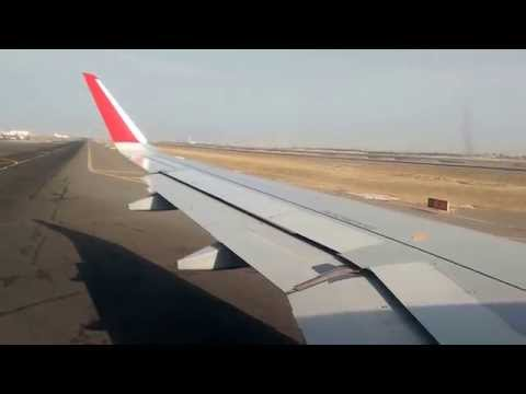 Amazing Air Arabia a320 sharklets takeoff !