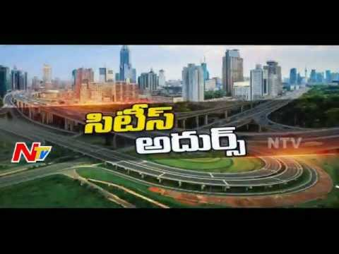 Special Story on Facts on Constructing Amaravathi | Cities Adhurs | Story Board | Part 01