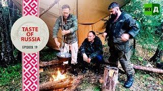 Survival skills… Russian style - Taste of Russia Ep. 19
