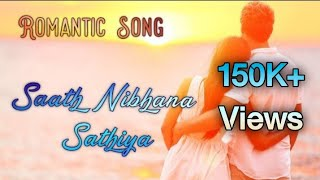 Saath Nibhana Sathiya-Alka Yagnik-Title song Lovely Song Star Plus