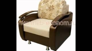 Кресла кровати с деревянными подлокотниками(Кресла кровати с деревянными подлокотниками http://kresla.vilingstore.net/kresla-krovati-s-derevyannymi-podlokotnikami-c09569 Бесплатная доста..., 2016-07-06T13:45:16.000Z)