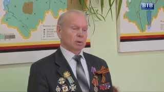 ВТВ - Всероссийский урок Победы в СОШ №2 г.Всеволожска
