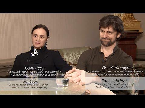 Зеленая гостиная: Соль Леон и Пол Лайтфут / Green Room: Sol León and Paul Lightfoot