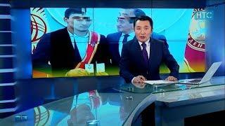 #Жумалык (15.10.18 - 21.10.18) / Өткөн Жуманын Негизги Жаңылыктары / #НТС – #Кыргызстан