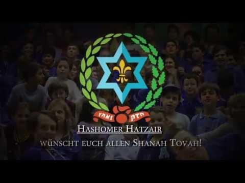 Hashomer Hatzair Wien - Rosh Hashanah 2014