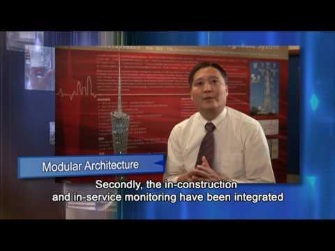 大型结构诊断与预测系统