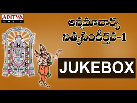 Annamacharya Nityasankeerthanam Vol 1 || Telugu Devotional Songs || Jukebox | by Nitya Santhosini