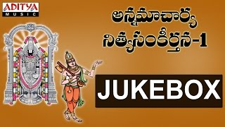 Annamacharya Nityasankeerthanam Vol 1  Telugu Devotional Songs  Jukebox  By Nitya Santhosini