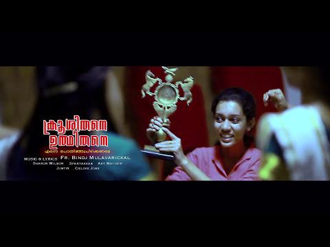 New Malayalam Christian Dance Song Thirunatha Sharannam By_Binoj Mulavarickal