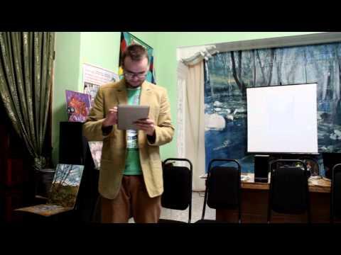 Видео, Творческий вечер 2 - часть 2