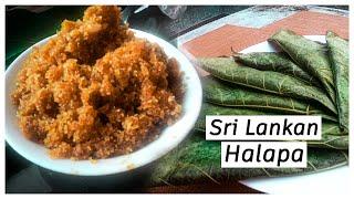 Sri Lankan Traditional Food Halapa ( Sweet Food )