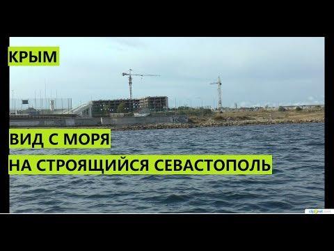 Россия застраивает Севастополь.