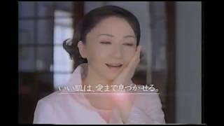 MENARD ILLUNEIGE Shima Iwashita.