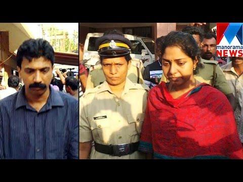 Attingal Twin Murder: Death For Nino Mathew, Life Term For Anushanthi| Manorama News