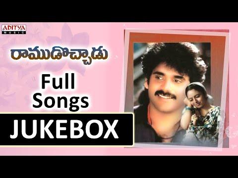 Ramudochchadu Telugu Movie Songs Jukebox || Nagarjuna, Soundarya