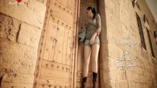 Hot Arabi Song